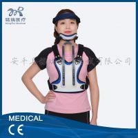 U型头颈胸矫形器批发铭瑞 成人儿童U型可调式头颈胸固定器 颈椎上胸椎损伤脱位骨折术后防护