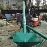 厂家报价 管式螺旋上料输送机 无粉尘泄露输送机械设备