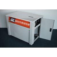 快速纸箱打包机双电机90H/L型号供应
