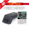 停车监控一体机 实时监控汽车行车记录仪1080P车载超高清夜视广角