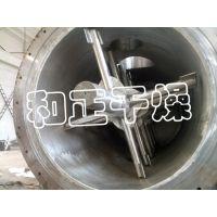 和正ZKG-3000L唑酸钠专用真空型耙式干燥设备