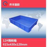 供应深圳月饼厂专用塑料周转箱耐冲击打不烂月饼配送箱