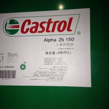 供应嘉实多Alpha EP100重负荷极压齿轮油,嘉实多Alpha EP150高品质工业齿轮油