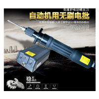 JOFR/坚丰JF-70S高精度塑胶壳机用无刷电动螺丝刀