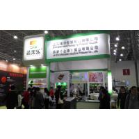 武汉专卖店装修 店面设计装修 展览会议搭建商供应