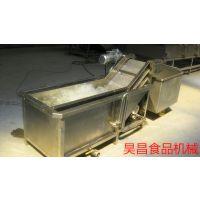 供应昊昌黄瓜喷淋清洗机、连续式蔬菜清洗机
