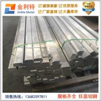 6061标准铝排 电工配电箱用铝排