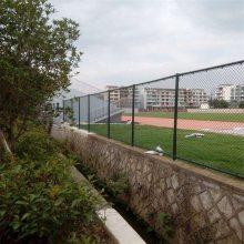 四川体育场围网 上海围网 南通球场围栏