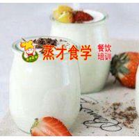 手工酸奶,炒酸奶培训 长沙手工酸奶学校 开店能挣钱