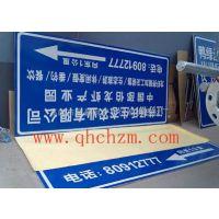 河南郑州道路指示牌,交通信号灯,太阳能路灯,高杆灯,晨华照明