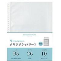 maruman擦拭纸B5 26穴 10枚 L470日本直邮