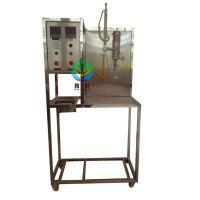 育仰 YUY-QYC气-液平衡数据测定实验装置 金属