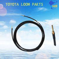 丰田500光纤JAT丰田500喷气织机光纤喷气织机光缆铜头进口光缆线纺织电气配件