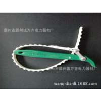 汽车机油皮带滤芯扳手 2pcs多功能皮带扳手皮带钳