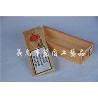 竹盒|老品牌竹盒定制—蓝盾|抽拉竹盒定做