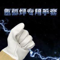 威特仕氩弧焊专用手套隔热防烫阻燃牛皮羊皮内棉手套