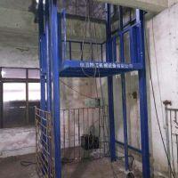 厂家生产大型厂房仓库提升机固定式升降平台电动液压货梯