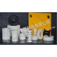 四川专营 尼龙加工件 异形件 零配件 欢迎订购