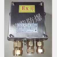 不锈钢防爆接线箱 防爆端子箱、隔爆型防爆接线箱、