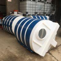 洛阳1吨耐撞击型pe加药箱 化工处理塑料加药箱