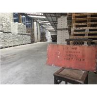 (三丰办事处)供应黄江.塘厦 .长安轻质碳酸钙.生产厂家报价