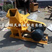 泰安联民供应 厂家中大型食用茵木屑机 木材刨花木屑机 质优价廉