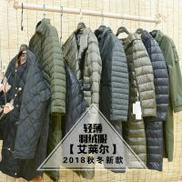 品牌折扣店加盟18新款深圳艾莱尔时尚轻薄羽绒服货源