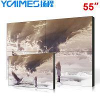 YCTIMES4寸工业级液晶拼接屏|液晶拼接|拼接屏|安防显示器