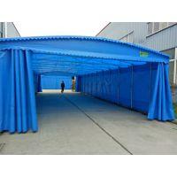 专业定做大排档推拉篷活动帆布雨棚户外移动伸缩篷大型厂房仓库固定蓬