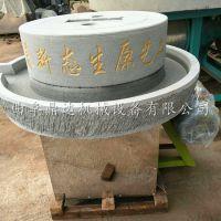 复古电动石磨机 黄豆豆浆石磨 电动豆浆米浆机