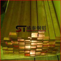 装饰用黄铜条 H62黄铜排 扁铜条 各种规格 盛泰批发
