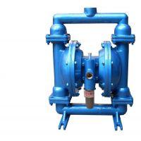 供应QBY-100铝合金气动隔膜泵,煤矿用气动隔膜泵,化工隔膜泵