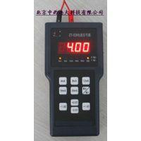中西 (HLL特价)电流信号发生器 型号:ZT01-ZT-02C 库号:M173044