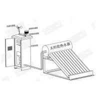 锦州阳光TRM-2H型太阳能热水器测试系统厂家品牌直销