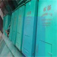潞城高速全自动投料机 镀锌板 高速全自动投料机 镀锌板哪家比较好