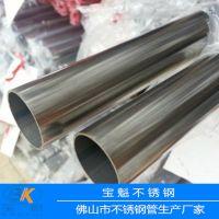 供应304不锈钢圆管133.35*7.0mm价格多少