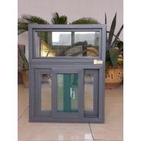 {厂家定制} 80玻璃钢推拉窗 节能保温 防尘隔音 颜色可自定