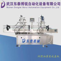 武汉东泰博锐冷却液计量机 还可灌装齿轮油 车用尿素溶液等