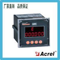 Acrel安科瑞PZ72-DE/M面板式直流电能表 4-20mA模拟量充电桩项目