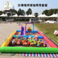 湖北宜昌儿童充气沙滩池,双层组合海洋球池带有彩虹门一定很吸引人