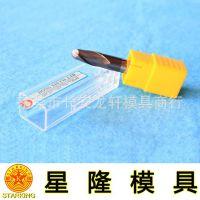 台湾yc球头代理批发商浅析 48度yc钨钢球头铣刀使用技巧