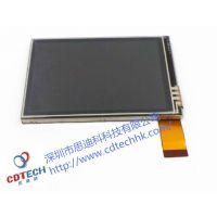 3.5寸TFT液晶显示屏 小型模块 480*640液晶LCM模组 深圳厂家