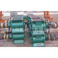温州闽嘉阀提供优质碳钢耐磨锁风星型卸料器 叶轮给料机