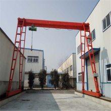转让二手LDA型电动单梁桥式起重机梁行吊16吨22.5米跨度天车 低价