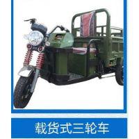 黑龙江三轮电动车|绿福源三轮电动车(图)|豪华三轮电动车代步