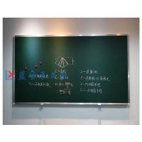 深圳挂式教学黑板M广州磁性单面绿板M镀锌板面定制