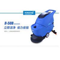 学校办公楼地面清洁办公楼洗地机容恩R-50B是您的清洁专家