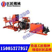 200米全液压矿用坑道钻机山东华夏巨匠ZDY-1250