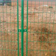 场区隔离栅 驾校外墙防护网 浸塑护栏网厂家 现货