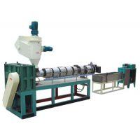供应高配置塑料造粒机